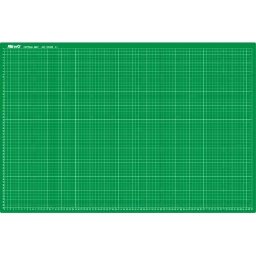 Cutting Mat A1 (60x90cm) Green
